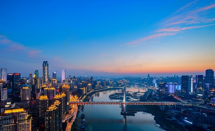 The exhibition about fire opens in Chongqing