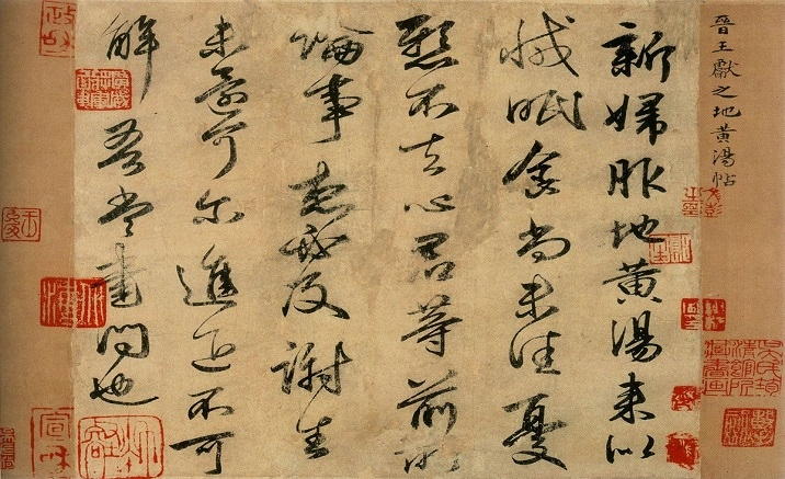 The exhibition of cursive calligraphy works opens in Chongqing
