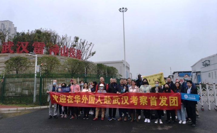 First delegation of foreign expatriate in China visited Wuhan
