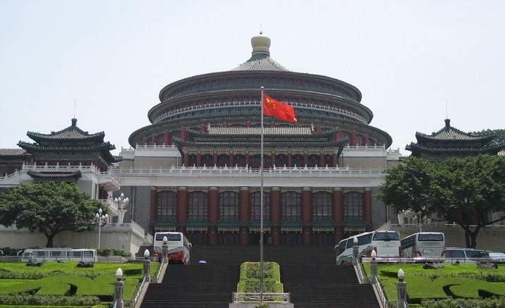 Chongqing People's Auditorium opens art exhibition