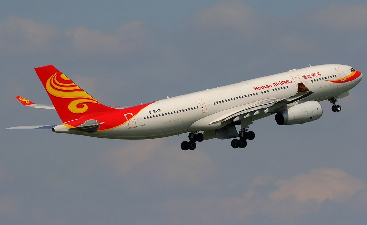 Hainan Airlines adds more domestic flights