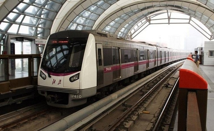 Beijing subway passenger flow can be checked online