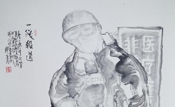Chongqing Art Museum opens online art exhibition