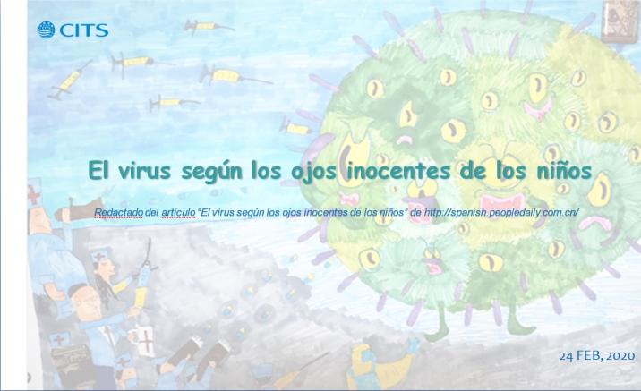 El virus según los ojos inocentes de los niños