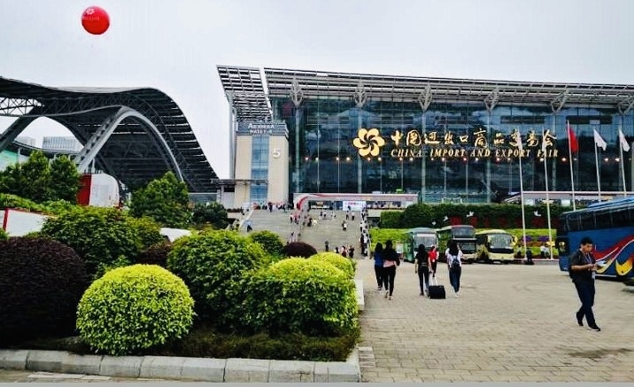 The 127th session of Canton Fair will be held online