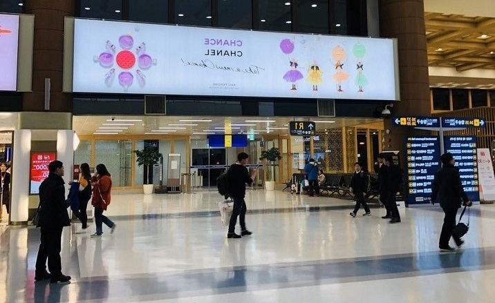Korean business people are allowed entering into China