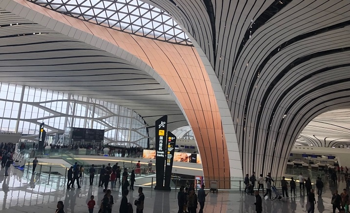 Beijing Daxing International Airport launches the free tourism project