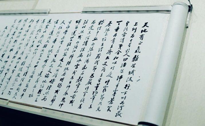 Shanghai Museum opens Zhao Puchu memorial exhibition