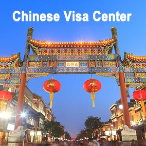 Chinese Visa Center
