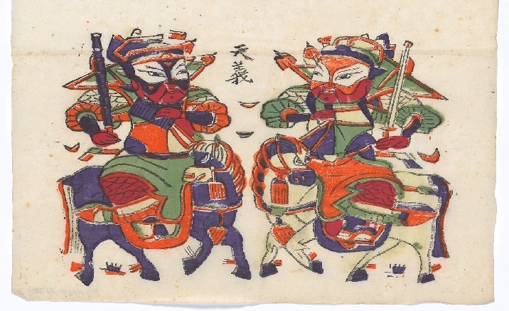 National Art Museum of China opens the art exhibition of Chinese and Japanese classics