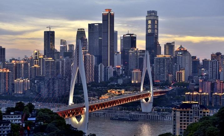 2020 Chongqing Nightlife Festival opens