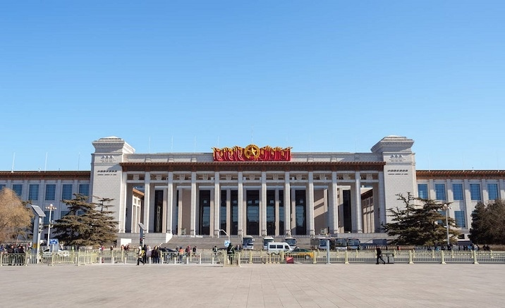 Unity of Strength Exhibition opens at National Museum of China