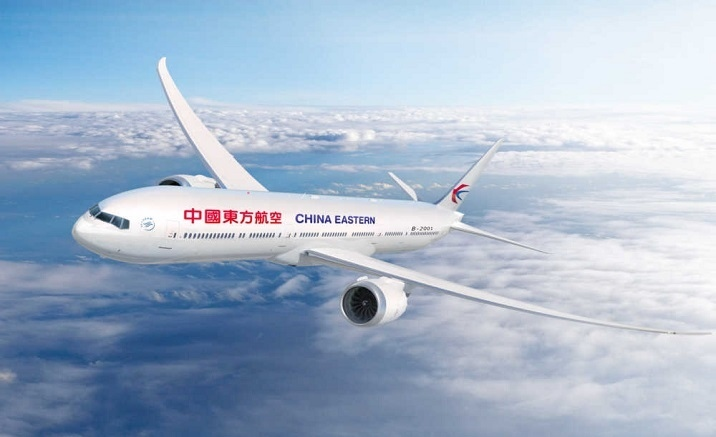 Chongqing Xiannvshan Airport to launch more new routes