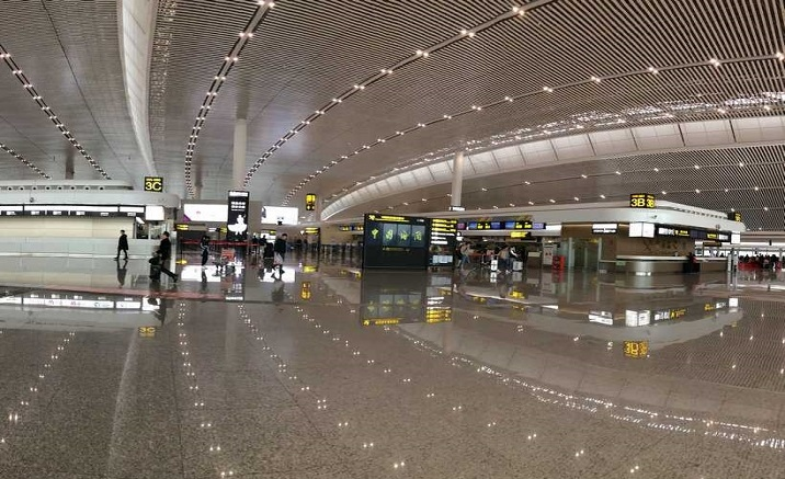Chongqing Airport Theme Exhibition opens