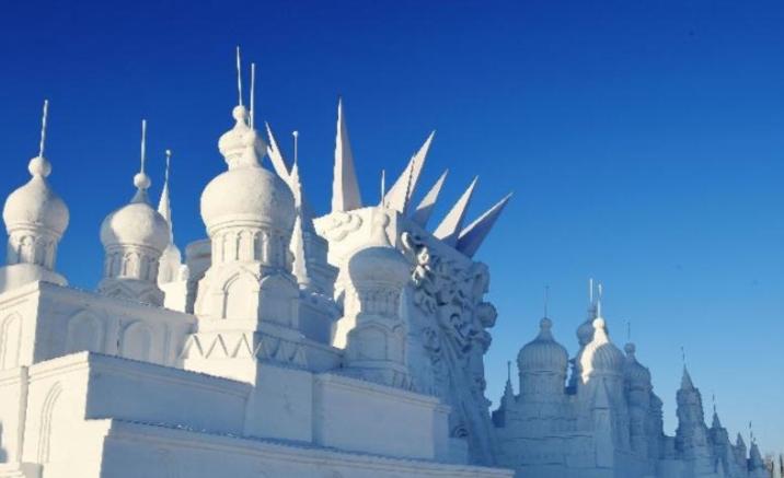 International Snow Sculpture Art Expo