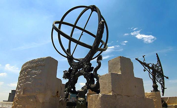 Musée de l'ancien observatoire