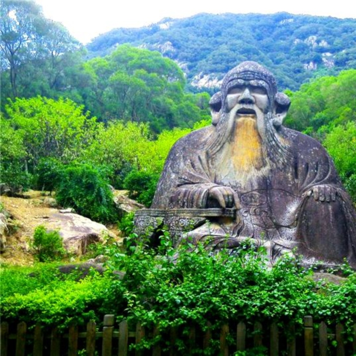 Mount Qingyuan