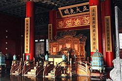 Cité Interdite_Palais Impérial de Beijing