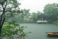 Jardin Yipu