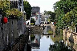 La vieille ville de Suzhou