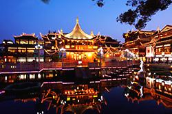 Jardin de Mandarin Yu