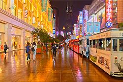 """Rue commerciale """"Nanjing Lu"""""""