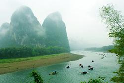 La rivière Li -2