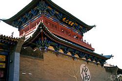 Vieille ville de Pingyao, province du Shanxi