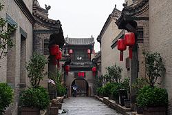 Maison de la famille Qiao, province du Shanxi