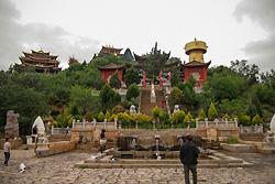 Zhongdian -2