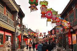 Rue commercial - Liulichang