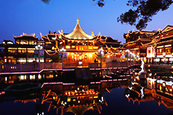 Jardin du Mandarin Yu