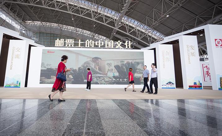 Nanjing (province du Jiangsu) : la Foire de la Collection International