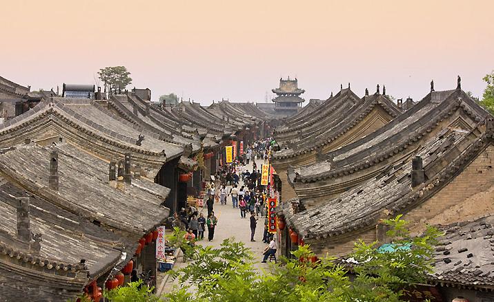 La vieille ville de Pingyao, province du Shanxi
