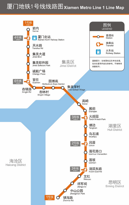 Subway Map Line 1.Xiamen Subway Line No 1 Started Operation Cits