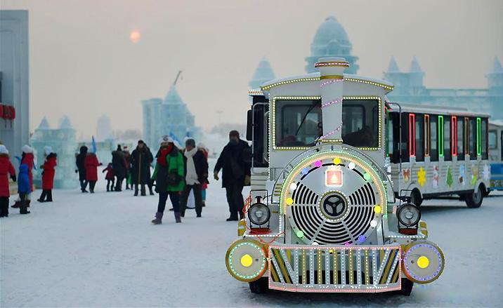 Le monde de glace le jour du Nouvel An à Harbin