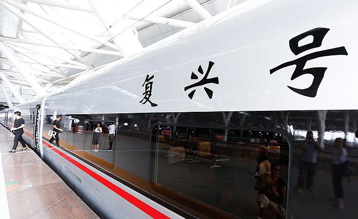 Train Fuxing, et la durée du trajet entre Beijing et Hangzhou en 4H