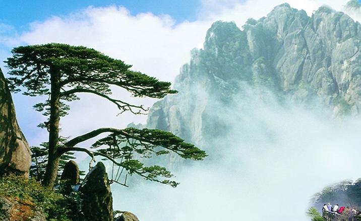 Huangshan, site du patrimoine mondial