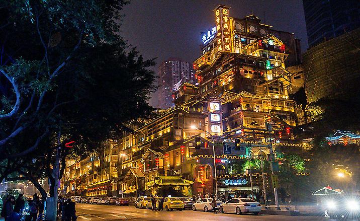 Hongyadong de Chongqing