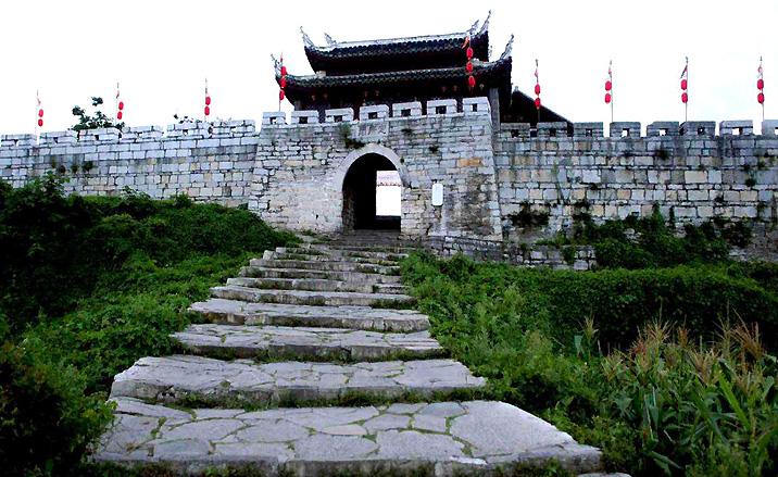 l'ancienne ville de Qingyan de Guiyang